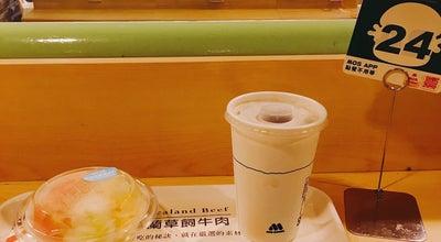 Photo of Burger Joint 摩斯漢堡 MOS Burger at 中港路一段300號, 北區, Taiwan
