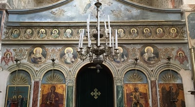 Photo of Historic Site Monastery of the Holy Cross at Jerusalem, Israel