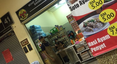 Photo of Burger Joint Jalal RTK at Medan Selera Ampangan, Seremban 70400, Malaysia