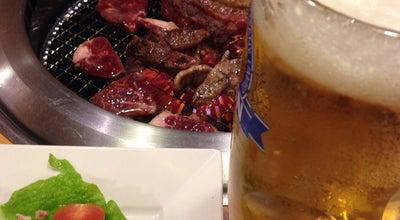 Photo of BBQ Joint 焼肉きんぐ at 中根892-1, ひたちなか市 312-0011, Japan