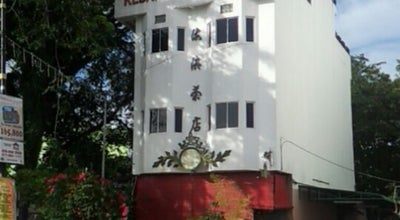 Photo of Coffee Shop Hai Peng Kopitiam at 3753, Jalan Sulaiman, Cukai 24000, Malaysia