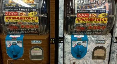 Photo of Bookstore ブックオフ 石巻蛇田店 at 蛇田下谷地40-1, 石巻市 986-0861, Japan