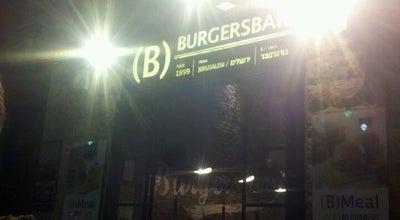 Photo of Burger Joint Burgers Bar at Rehov Hahagana 21, Jerusalem, Israel