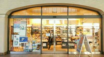 Photo of Bookstore スカイブック大阪空港店 at 蛍池西町3-555, 豊中市 560-0036, Japan