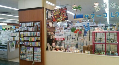 Photo of Bookstore 成田本店 サンロード店 at 緑3-9-2, 青森市 030-8533, Japan