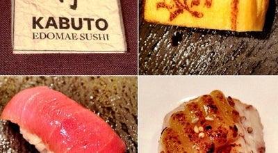 Photo of Japanese Restaurant Kabuto at 5040 Spring Mountain Rd, Las Vegas, NV 89146, United States
