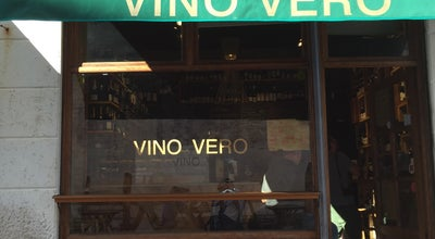Photo of Italian Restaurant Vino Vero at 2497, Fondamenta Della Misericordia, Venice 30121, Italy