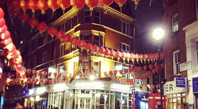 Photo of Chinese Restaurant Imperial China at 25a Lisle Street, London WC2H 7BA, United Kingdom