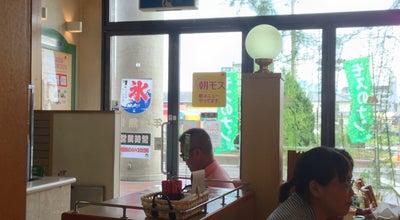 Photo of Burger Joint モスバーガー リブ総社店 at 門田187, 総社市 719-1156, Japan