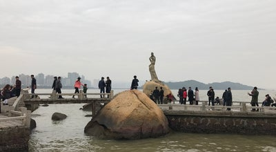 Photo of Outdoor Sculpture 珠海渔女 Zhuhai Fisher Girl at 情侣中路香炉湾畔, 珠海市, 广东, China