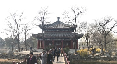 Photo of Historic Site 圆明园遗址公园 Old Summer Palace at 28 Qinghua W Rd, Beijing, Be 100084, China