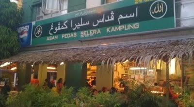 Photo of Asian Restaurant Asam Pedas Selera Kampung at 3 No. G2, Jalan Pm, Melaka 75000, Malaysia