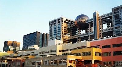 Photo of Mall アクアシティお台場 (Aqua City Odaiba) at 台場1-7-1, 港区 135-8707, Japan