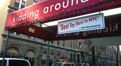 Photo of Tourist Attraction Kidding Around at 60 W 15th St, New York, NY 10011, United States