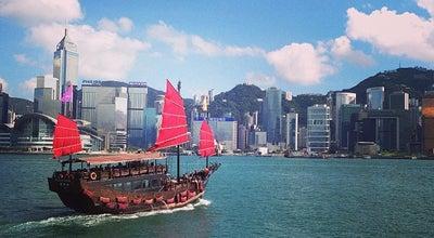 Photo of Pier Kowloon Public Pier at Salisbury Rd, Tsim Sha Tsui, Hong Kong