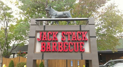 Photo of American Restaurant Jack Stack Barbecue - Martin City at 13441 Holmes Rd, Kansas City, MO 64145, United States