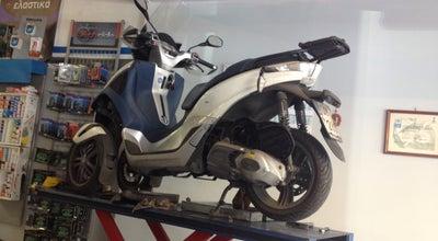 Photo of Motorcycle Shop Piaggio Tassou at Πέτρου Ράλλη 173, Νίκαια, Greece