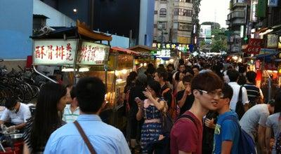 Photo of Tourist Attraction Gongguan Shopping Area at 中正區羅斯福路三段, Taipei 100, Taiwan