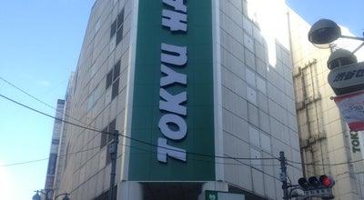Photo of Japanese Restaurant Kinnotorikara Shibuya Tokyu Hands at 宇田川町36-4, Shibuya 150-0042, Japan
