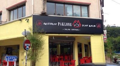 Photo of Malaysian Restaurant Restoran PAKLONG Ikan Bakar at Taman Ukay Perdana, Ampang, Malaysia