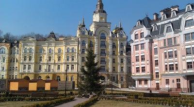 Photo of Park Площа Мистецтв (Сквер на Воздвиженській) at Вул. Воздвиженська, Киев, Ukraine