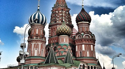 Photo of Church St. Basil's Cathedral at Красная Площадь, 2, Moscow 109012, Russia