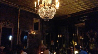 Photo of Nightclub Auction House at 300 E 89th St, New York, NY 10128, United States