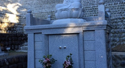 Photo of Cemetery 福寿院 at Japan