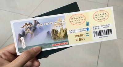 Photo of Mountain 崂山 Mount Lao at 178 Haier Rd., Qingdao, Sh, China