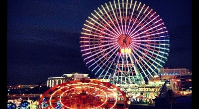 Photo of Tourist Attraction Yokohama Cosmo World at 中区新港2-8-1, Yokohama 231-0001, Japan
