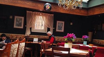 Photo of Restaurant Cafe Rea at Caferağa Mahallesi, Hacı Şükrü Sokak, No 28, Istanbul, Turkey