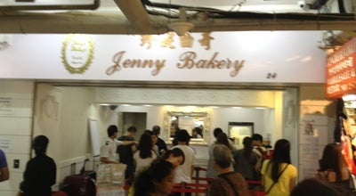 Photo of Tourist Attraction Jenny Bakery Kowloon Tsim Sha Tsui store at 九龍尖沙咀彌敦道54-64號, Hong Kong, Hong Kong