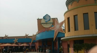 Photo of Theme Park 경주월드 at 보문로 544, 경주시, South Korea