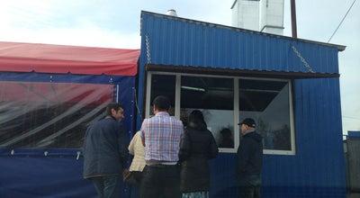 Photo of Steakhouse Аквабар at Сургут, Russia