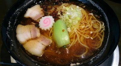 Photo of Food MENYA フタツボシ at 港北区新横浜2-14-25, 横浜市 222-0033, Japan
