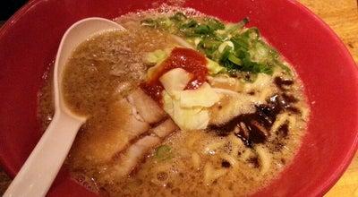 Photo of Food 一風堂 銀座店 at 銀座4-10-3, Chūō 104-0061, Japan