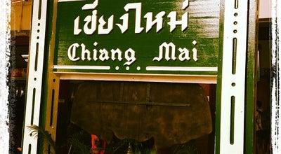 Photo of General Travel Chiang Mai City at Thailand