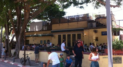 Photo of Mediterranean Restaurant Suzana at 9 Shabazzi St, Tel Aviv, Israel