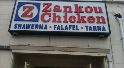 Photo of Middle Eastern Restaurant Zankou Chicken at 1296 E Colorado Blvd, Pasadena, CA 91106, United States