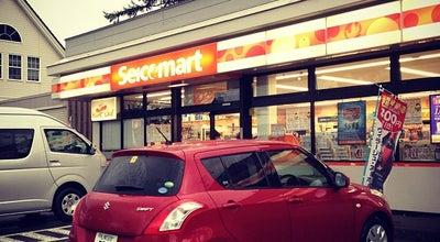 Photo of Convenience Store セイコーマート 壮瞥温泉 at 字壮瞥温泉52-2, 壮瞥町 052-0103, Japan