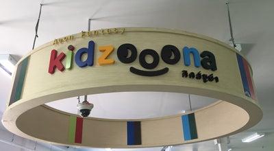 Photo of Arcade kidszooona (คิดส์ซูน่า) at J-park, Si Racha 20110, Thailand
