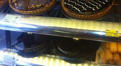 Photo of Dessert Shop Dolcezza at Γιασεμιών 45, Chalandri 152 33, Greece