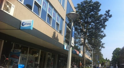 Photo of Supermarket Albert Heijn at Helmholtzstraat 63, Amsterdam 1098 LE, Netherlands