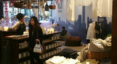 Photo of Paper / Office Supplies Store MUJI 無印良品 at 475 5th Ave, New York, NY 10017, United States