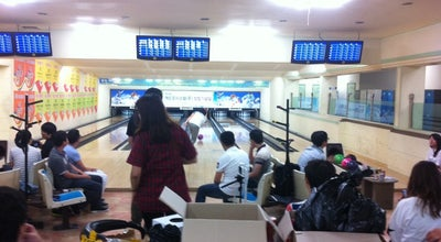 Photo of Bowling Alley 재송볼링장 at South Korea