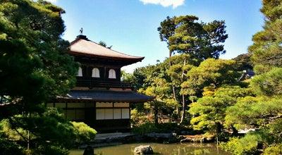 Photo of Tourist Attraction Ginkaku-ji Temple at 左京区銀閣寺町2, Kyoto 606-8402, Japan