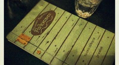 Photo of Meze Restaurant Ραλεντάντο - Μουσικών Καφενείον at Παπάφη 200, Θεσσαλονίκη 544 53, Greece