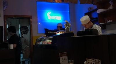 Photo of Japanese Restaurant Suma Sushi at 964 Amsterdam Ave, New York City, NY 10025, United States