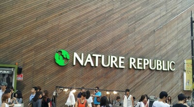 Photo of Cosmetics Shop 네이처리퍼블릭 (Nature Republic) at 중구 명동8길 52, Seoul, South Korea