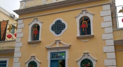 Photo of Tourist Attraction St. Francis Xavier Church at 路环计旦奴街, Macau, China